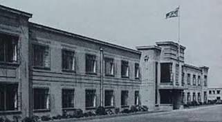 Banner Lane